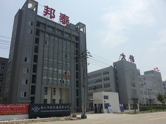 ZHEJIANG BANGTAI MACHINE CO.,LTD.